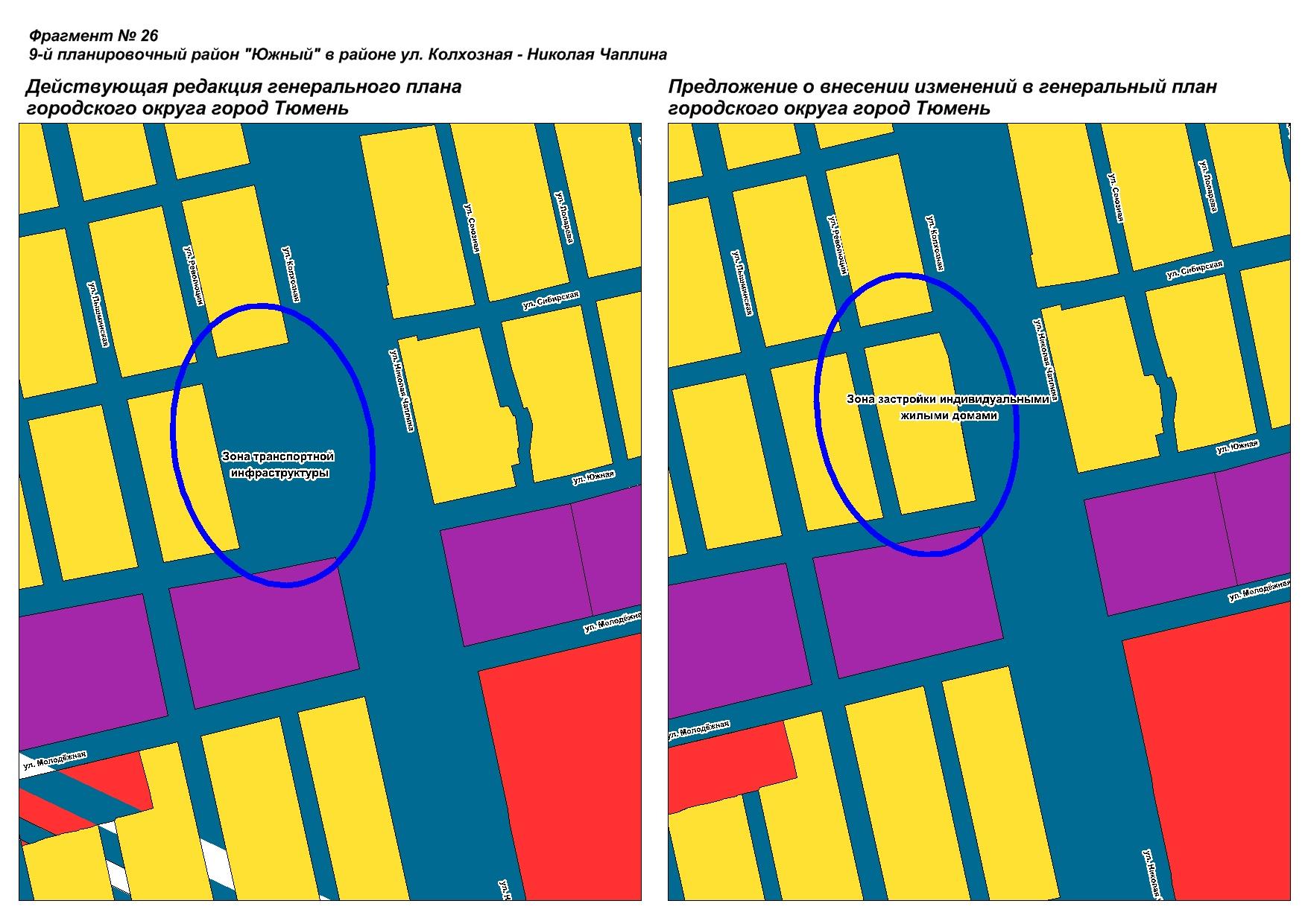 Посмотрите, зону транспортной инфраструктуры (синий прямоугольник слева) предлагают сделать зоной индивидуальной застройки (желтый)<br>