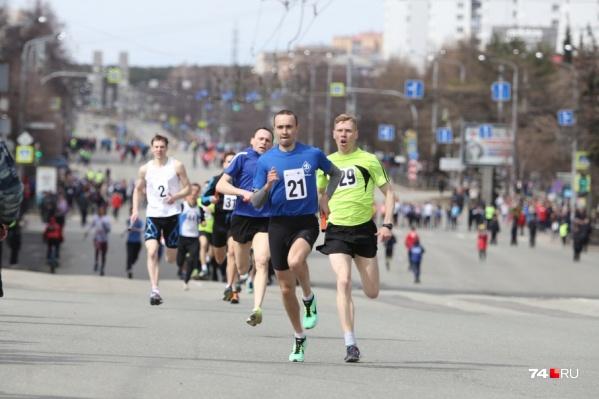 2 мая спортсмены пробегут по центру Челябинска