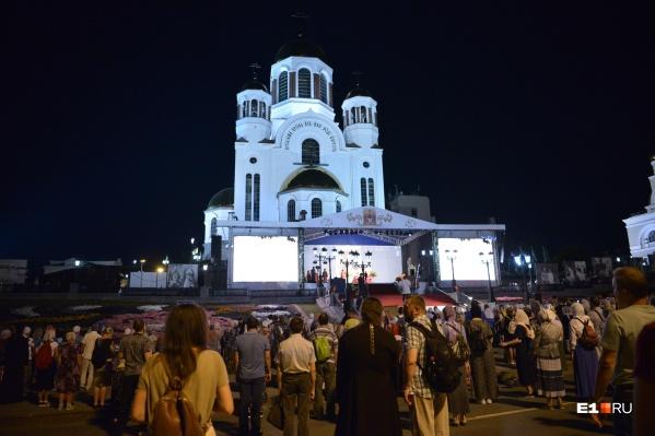 Глваные события «Царских дней» пройдут в ночь с 16 на 17 июля