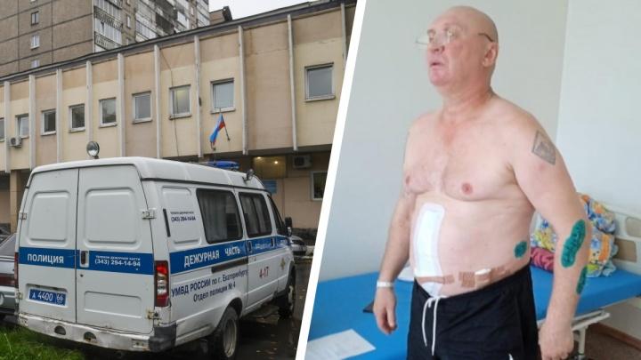В Екатеринбурге арестовали мужчину, который изрезал ножом случайного прохожего на ВИЗе