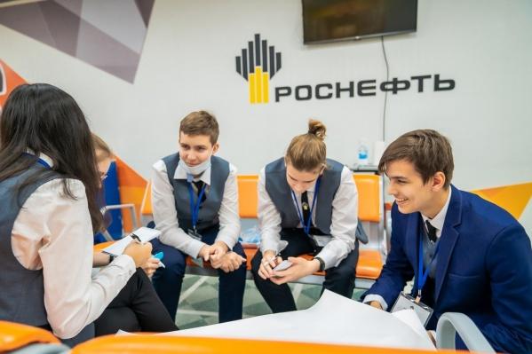 «Роснефть» расширяет программы взаимодействия с образовательными организациями региона