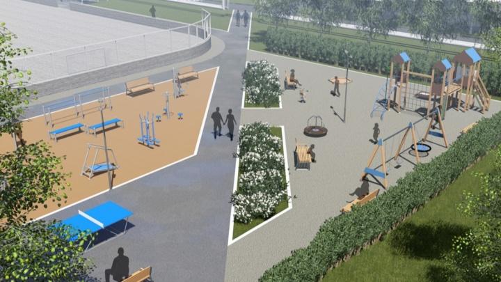 Власти Архангельска показали эскиз новой спортплощадки на окраине. Смотрим, как ее благоустроят