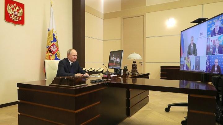 Путин обсудил с лидерами парламентских фракций продуктовые карточки для бедных и выборы в Госдуму