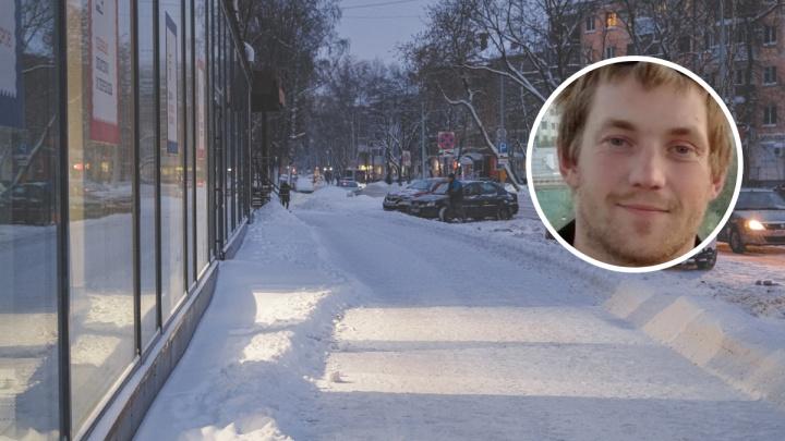 31-летний пермяк пропал в новогоднюю ночь