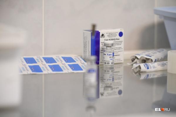 Вакцинацию в регионе завершили 828,5 тысячи человек