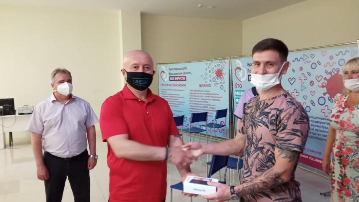 Первый победитель: ярославец получил телефон за вакцинацию