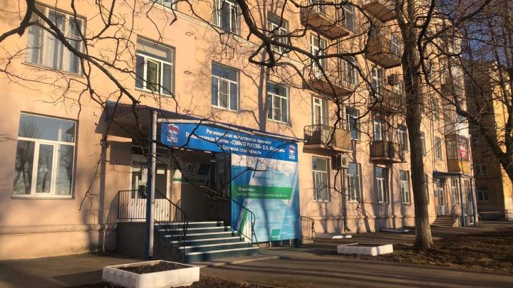 Секретарь «Единой России» в Архангельске прокомментировал полученное сообщение об угрозе взрыва