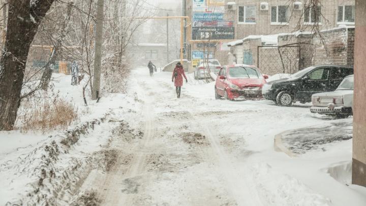 Появился прогноз погоды на март в Самарской области