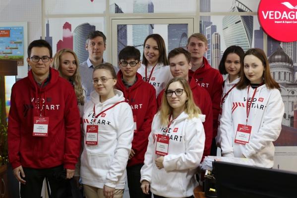 Участники «ВЭД-старта» в офисе организатора конкурса