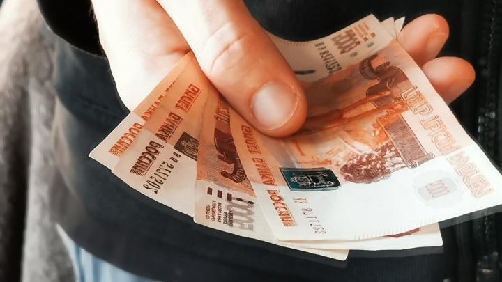 Ростовская область оказалась в десятке самых коррумпированных регионов