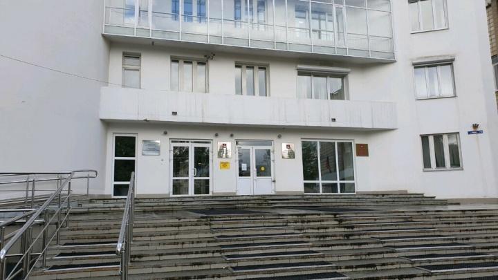 Полиция изъяла документы в администрации Индустриального района Перми