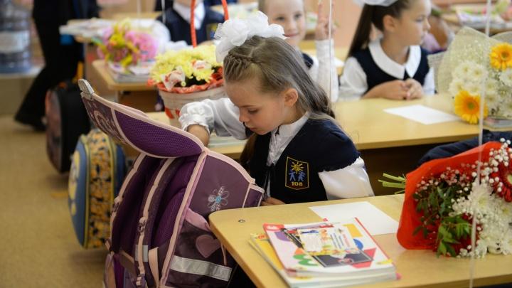 Екатеринбургские школы переведут на пятидневку. Учиться по субботам перестанут даже старшеклассники