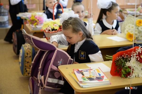 Для первокласников в школах выделено 22,5 тысячи мест