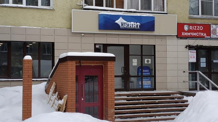Закрылся офис скандального КПК «Зенит» — там не хотели возвращать деньги вкладчикам и выбили телефон у журналиста НГС