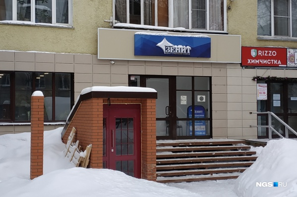 Офис КПК «Зенит» на улице Советской закрылся
