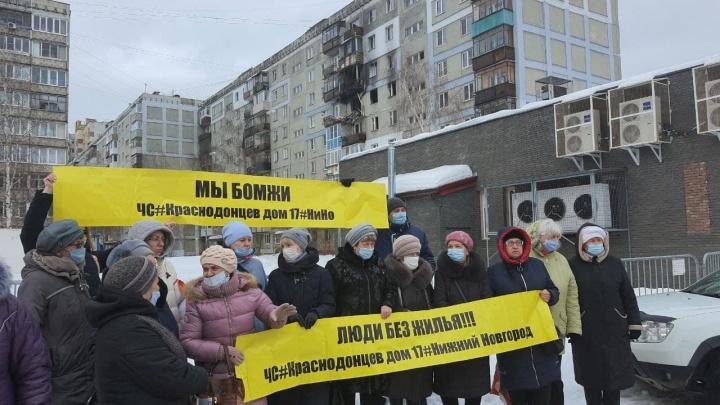 Газ взрывает Россию. Как национальное достояние превратилось в кошмар для нижегородцев