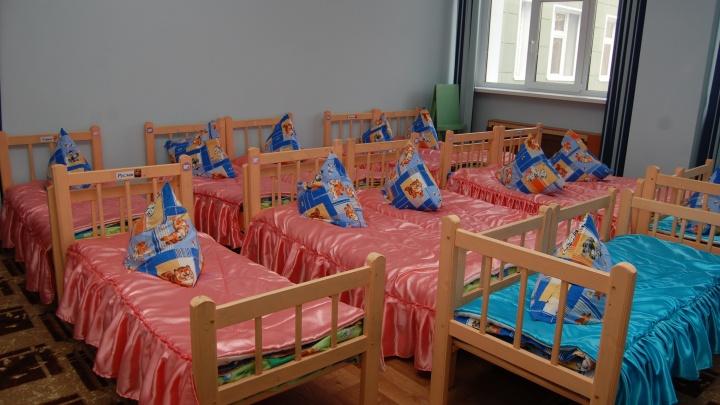 В Новосибирске начали выдавать путевки в детсады — ребенка можно отправить в сад уже с 1 июня