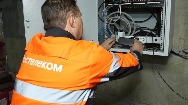 «Ростелеком» разогнал скорость домашнего интернета для пермяков