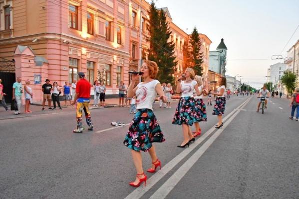 Улица Куйбышева станет одним из центров проведения массовых мероприятий