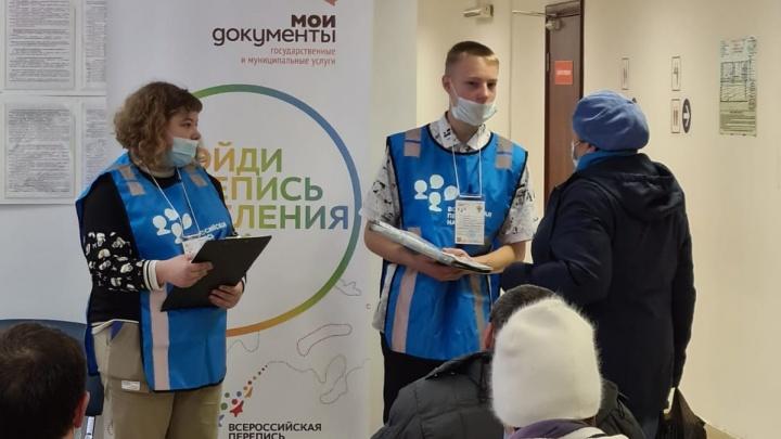 Всё объяснят и расскажут: более 160 волонтеров помогут северянам пройти перепись населения