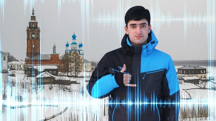 «Я живу ради нее». 19-летний мигрант записывает песни о Чердыни, чтобы о ней узнала вся Россия