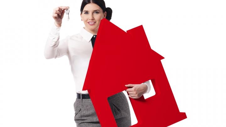 Как снизить ставку по ипотеке до минимума и успеть купить квартиру по выгодной цене