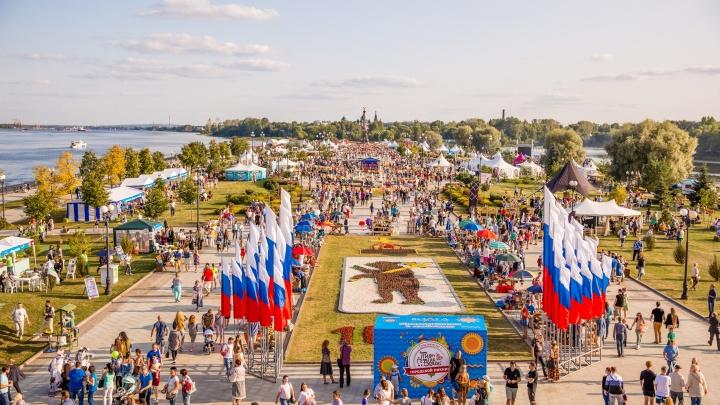 На праздновании Дня города ярославцам будут делать прививки от коронавируса