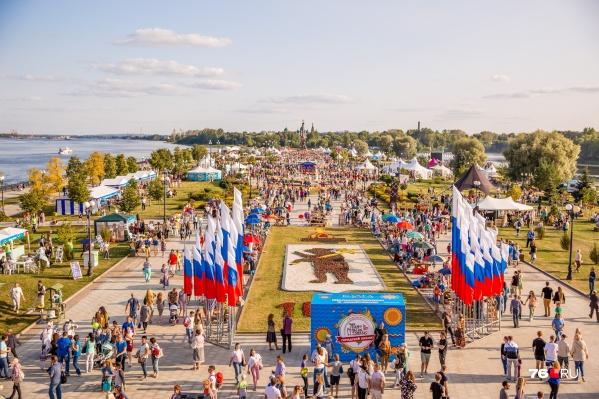 День города Ярославля пройдет 18 сентября