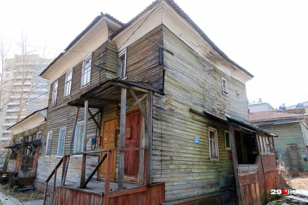 Главный дом усадьбы построили в 1900 году