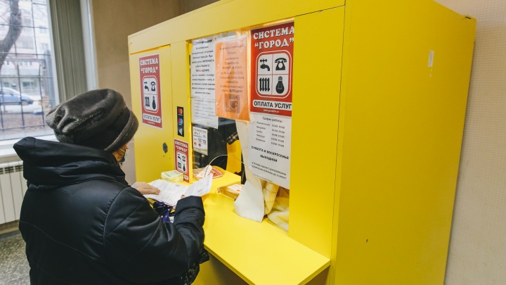 «Я зимой меньше платила!»: челябинцев возмутили большие счета за отопление в марте