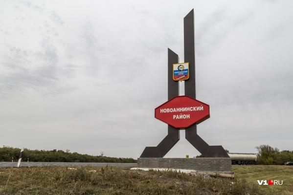 Двойная трагедия произошла в Новоаннинском районе