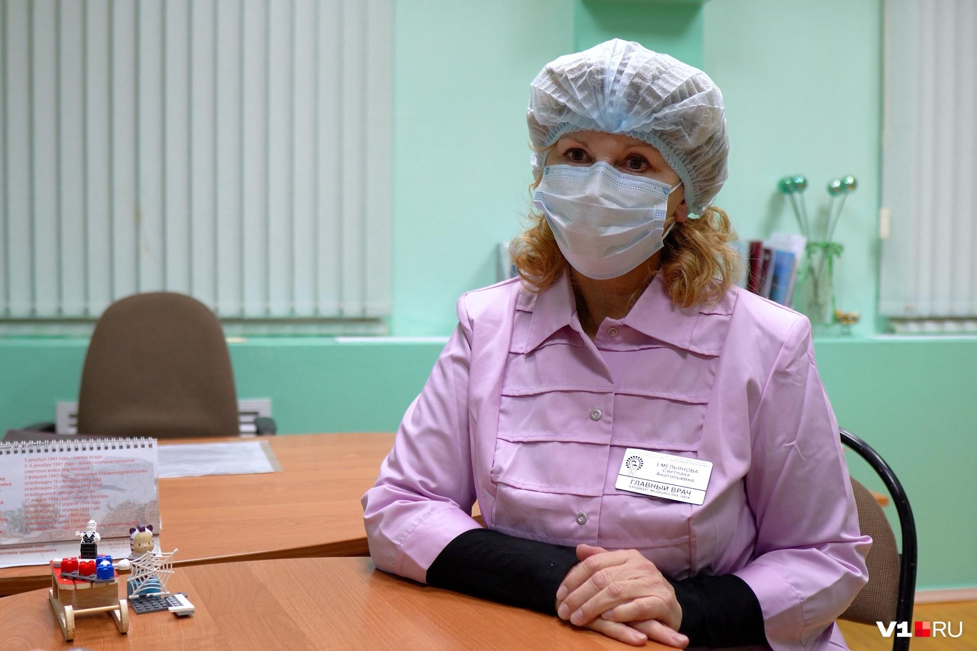 Главный врач детской клинической больницы Светлана Емельянова