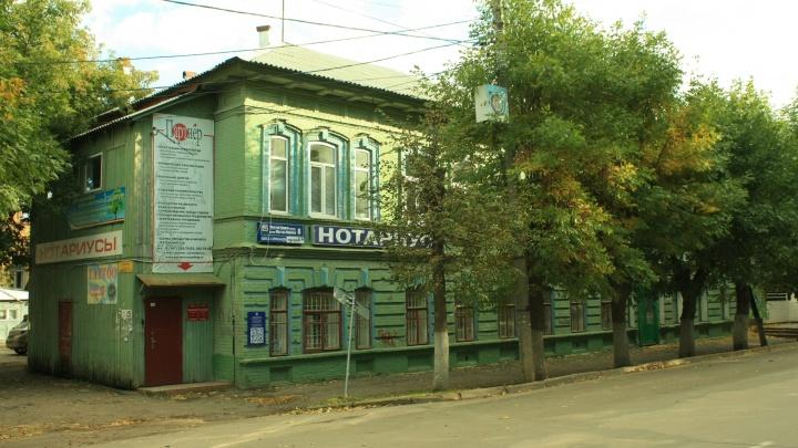 В Уфе распродают три объекта культурного наследия за 20 млн рублей