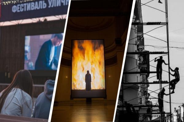 На этой неделе пройдет фестиваль уличного кино