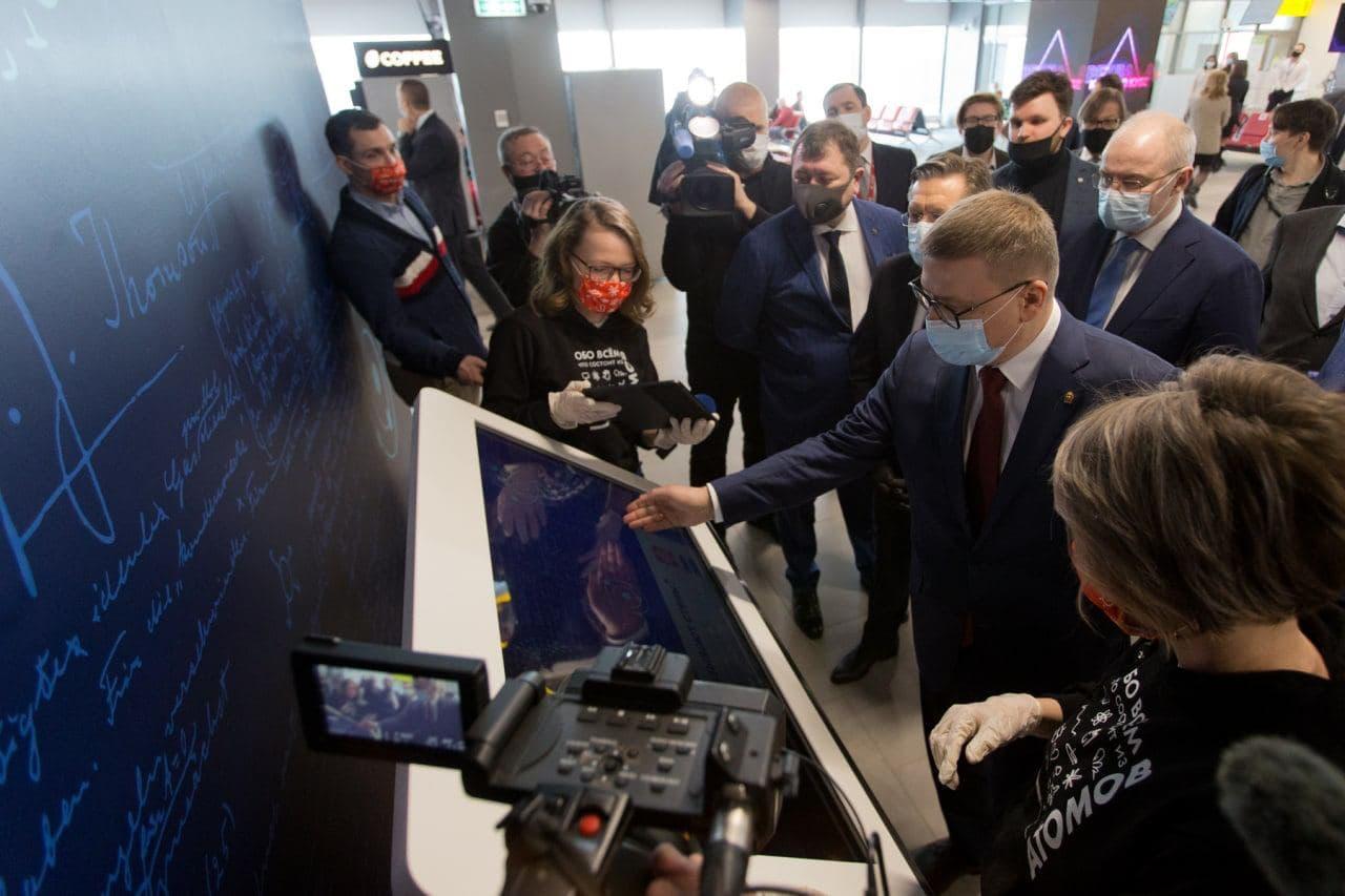 Ориентироваться в аэропорту поможет и приложение с дополненной реальностью — летящий нейтрон указывает путь к «ядру», то есть к нужной стойке регистрации или выходу на посадку