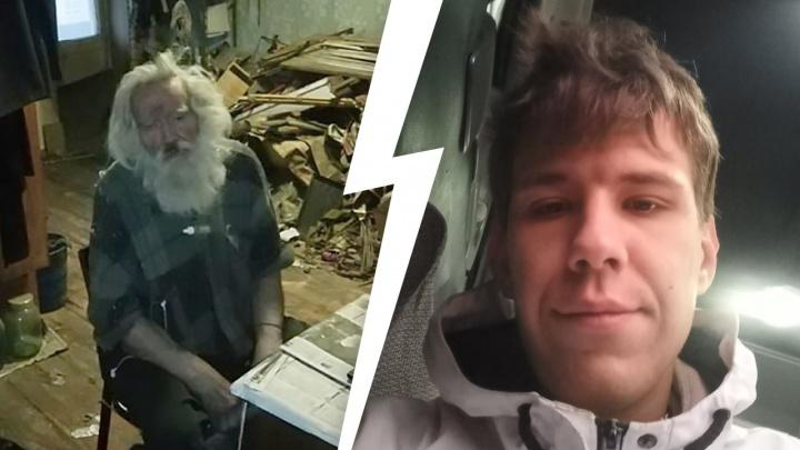 «Обижаюсь и злюсь на него»: внук рассказал, почему бросил слепого деда в «убитой» квартире