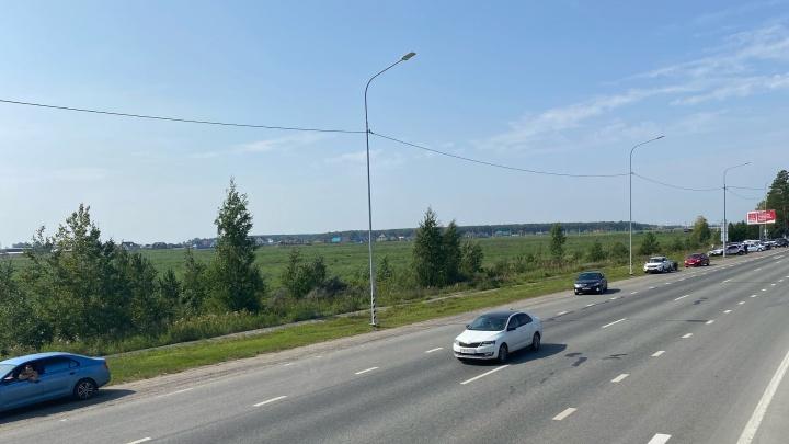 Скоростная магистраль соединит Тюмень, Екатеринбург и Москву. Как она пройдет?