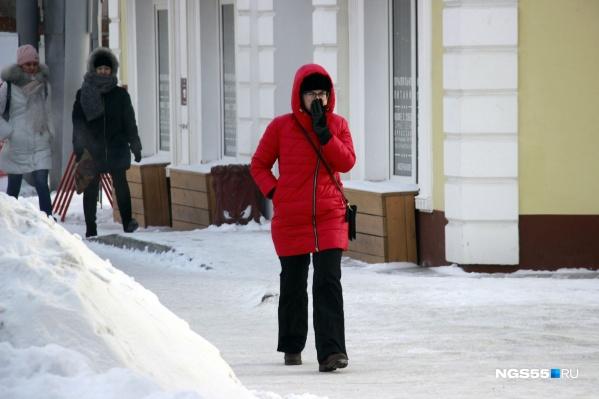 """Синоптики прогнозируют похолодание до <nobr class=""""_"""">-34 градусов</nobr>"""