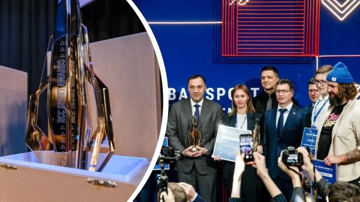 В Екатеринбурге назвали лучшие спортивные проекты и площадки Урала
