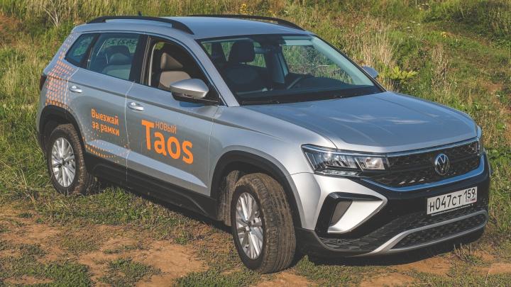 «Выезжай за рамки»: новый Volkswagen Taos бросил вызов шаблонам своей яркостью и индивидуальностью