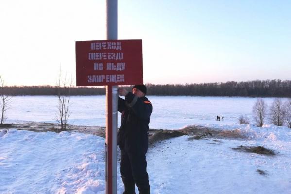 Теперь кататься со склонов возле Омской крепости нельзя