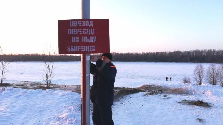 Склоны возле Омской крепости засыпали песком после несчастного случая на Иртыше