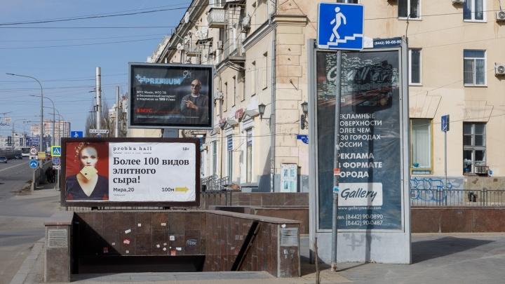 Из 934 рекламных конструкций — 610 вне закона: Волгоград попытаются избавить от наружной рекламы к 2024 году