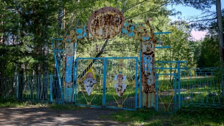 Власти ищут инвесторов для реконструкции старых советских лагерей