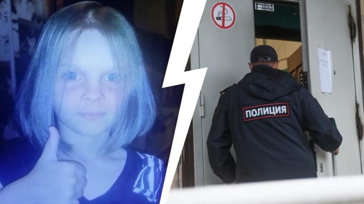«Ушла гулять и не вернулась». В Новоберезовском пропала 10-летняя девочка