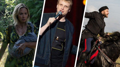 Казаки-разбойники, Лолита и Disney: афиша на выходные в Красноярске