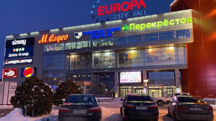 Волгоград может остаться без «Синема Парка» из-за долгов владельца компании