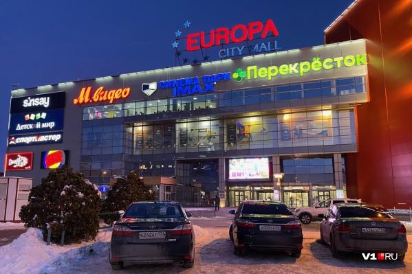 Волгоградский «Синема Парк» работает, но в нем было немноголюдно