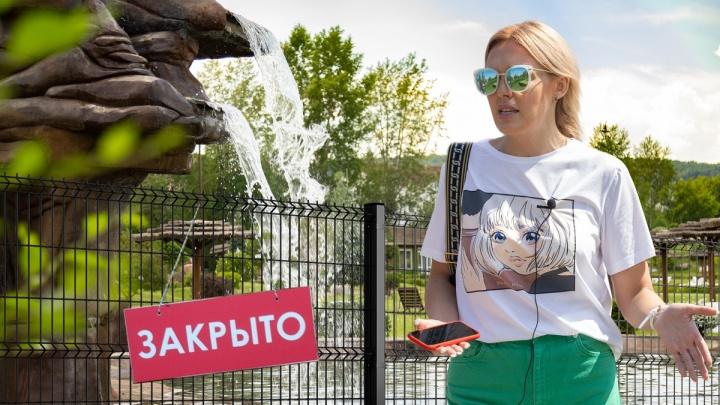 Ошибка бизнеса и интерес зоопарка: по чьей вине парк «Прищепка» закрыт в разгар сезона и что будет дальше