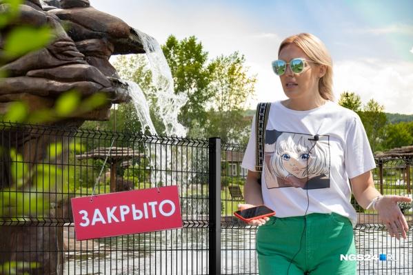 Парк открылся в 2018 году на площади в один гектар, а потом постепенно расширялся. На этой неделе мы встретились с супругой основателя Яной Губаревой
